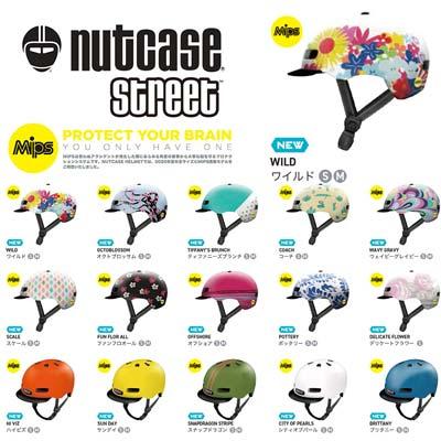 nutcaseのヘルメット